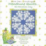 Menehune Quilts...the Hawaiian Way/HG-84