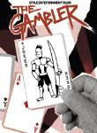 THE GAMBLER (DVD)/DVSV-890 ☆★