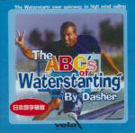THE ABC'S OF WATERSTARTING(DVD)/DVHV-85