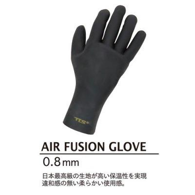 【30%OFF!winterセール!】【TOOLS】 ツールス TLS AIR FUSION GLOVE 0.8mm ☆★