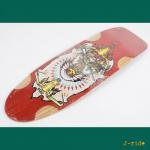 ★BULLDOG SKATE BIG CHIEF