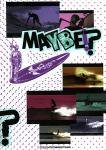 MAY BE!?(DVD)/DVSV-1082