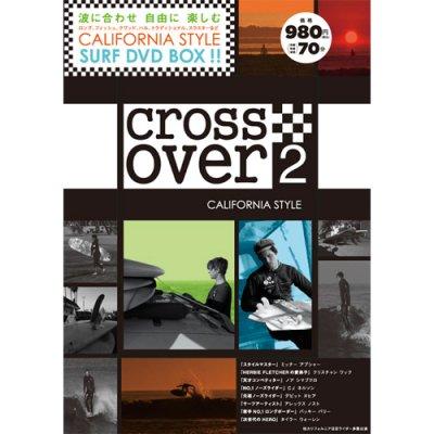 Cross Over2 クロスオーバー2(DVD)