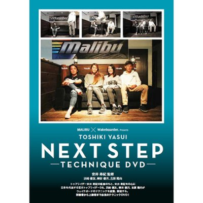 NEXT STEP Technique DVD/DVWV-168