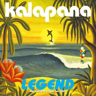 Legend 30th Anniversary Japan Tour   / Kalapana  (CD) ☆★<img class='new_mark_img2' src='https://img.shop-pro.jp/img/new/icons25.gif' style='border:none;display:inline;margin:0px;padding:0px;width:auto;' />