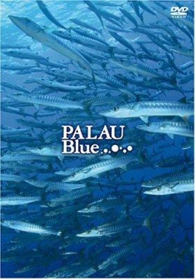 PALAU BLUE(DVD)/DVDV-59 ☆★