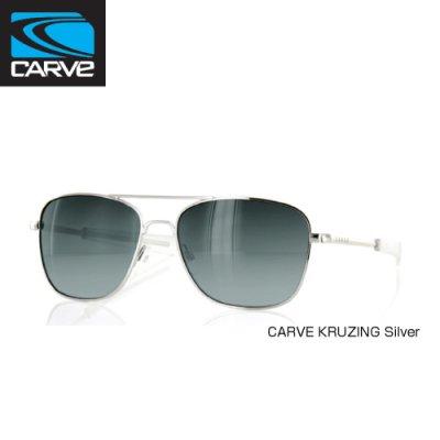 [CARVE/カーブ]SUNGLASSES【サングラス】 KRUZING Silver/ SGCV-124
