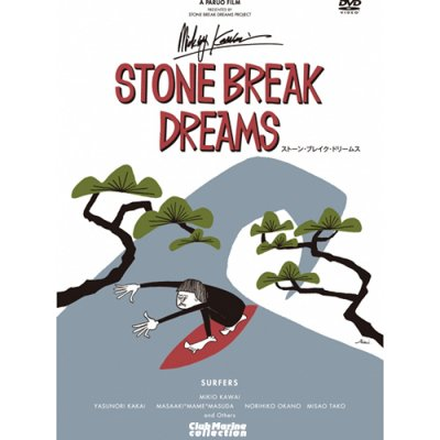 STONE BREAK DREAMS 【ストーンブレイクドリームス】/DVSV-1407<img class='new_mark_img2' src='//img.shop-pro.jp/img/new/icons26.gif' style='border:none;display:inline;margin:0px;padding:0px;width:auto;' />