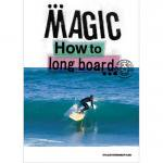 MAGIC how to long board(DVD)/DVSV-1114