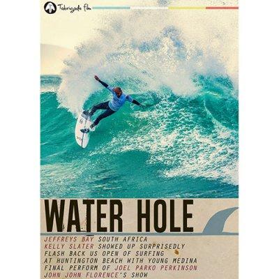 Water Hole〔ウォーターホール〕/DVSV-1417