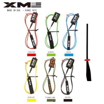【XM】エックスエム リーシュコード 6ft〜10ft Regular 7mm / SGXM-13