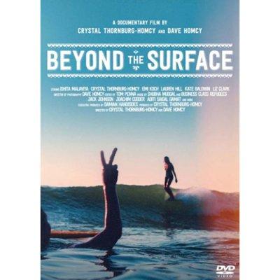 BEYOND THE SUFACE 【ビヨンド ザ サーフェイス】/ DVSV-1423
