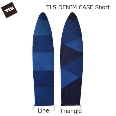 【TOOLS】 ツールス TLS ショートボード用 デニムケース 5'8