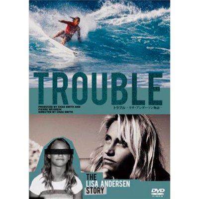 TROUBLE【トラブル】-リサアンダーソン- /DVSV-1424