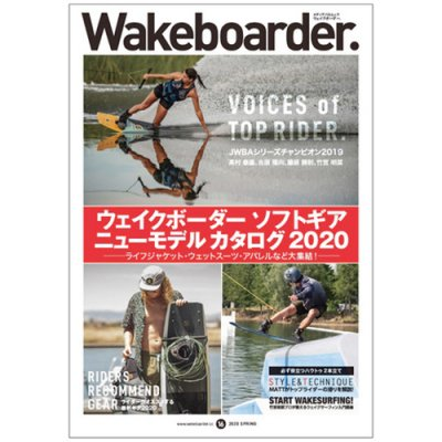 <img class='new_mark_img1' src='//img.shop-pro.jp/img/new/icons2.gif' style='border:none;display:inline;margin:0px;padding:0px;width:auto;' />WAKEboarder MAGAZINE 2020/VOL.01/#016