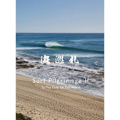 波巡礼� 【 Surf Pilgrimage II 】/DVSV-1425