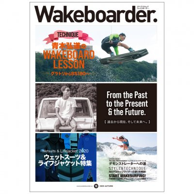 <img class='new_mark_img1' src='//img.shop-pro.jp/img/new/icons2.gif' style='border:none;display:inline;margin:0px;padding:0px;width:auto;' />WAKEboarder MAGAZINE 2020/VOL.03/#018