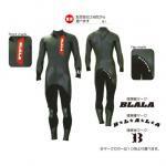 BLALAウエットスーツ:ANELA 〜ウインターモデル