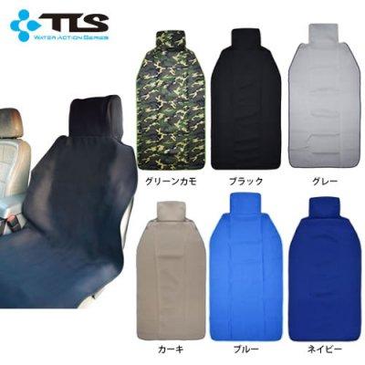 【TOOLS】 ツールス カーシートカバー/ SGTS-122 ★