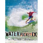 WATER POCKET -IX- [ウォーターポケット9] /DVSV-1308<img class='new_mark_img2' src='https://img.shop-pro.jp/img/new/icons25.gif' style='border:none;display:inline;margin:0px;padding:0px;width:auto;' />