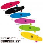TRY WHEEL CRUISER 27インチ [トライウィール クルーザー27] /SKTW-09<img class='new_mark_img2' src='//img.shop-pro.jp/img/new/icons25.gif' style='border:none;display:inline;margin:0px;padding:0px;width:auto;' />
