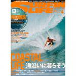 SURFIN'LIFE4月号〈サーフィンライフ4月号〉 2014. NO.405 /BMSL-0414<img class='new_mark_img2' src='//img.shop-pro.jp/img/new/icons26.gif' style='border:none;display:inline;margin:0px;padding:0px;width:auto;' />