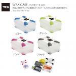 【TOOLS】 ツールス WAX CASE (ワックスケース)しかく / SGTS-212
