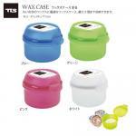 【TOOLS】 ツールス WAX CASE (ワックスケース)まる / SGTS-213