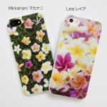 <img class='new_mark_img1' src='https://img.shop-pro.jp/img/new/icons16.gif' style='border:none;display:inline;margin:0px;padding:0px;width:auto;' />数量限定SALE価格 iPhone5 5S ケース Lani Hawaii Collection  プルメリアシリーズ