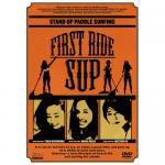 FIRST RIDE SUP[ファースト ライド サップ] /DVSP-002
