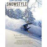 snowstyle スノースタイル3月号 2015. VOL.246/SS-0315<img class='new_mark_img2' src='//img.shop-pro.jp/img/new/icons26.gif' style='border:none;display:inline;margin:0px;padding:0px;width:auto;' />