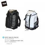 [TOOLS/ツールス] WET BAG PAC  / SGTS-225