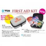 【TOOLS】ツールス FIRST AID KIT[ツールス ファーストエイドキット] /SGTS-141
