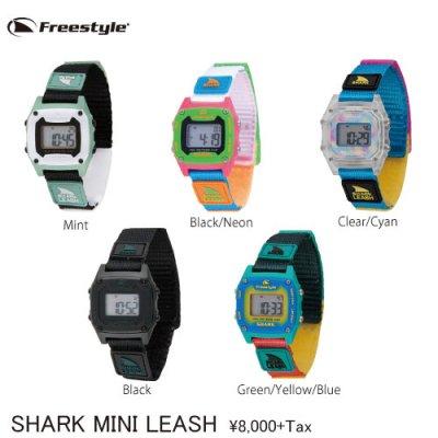 Freestyle 【フリースタイル】SHARK MINI LEASH (シャークミニリーシュ) / SK-146
