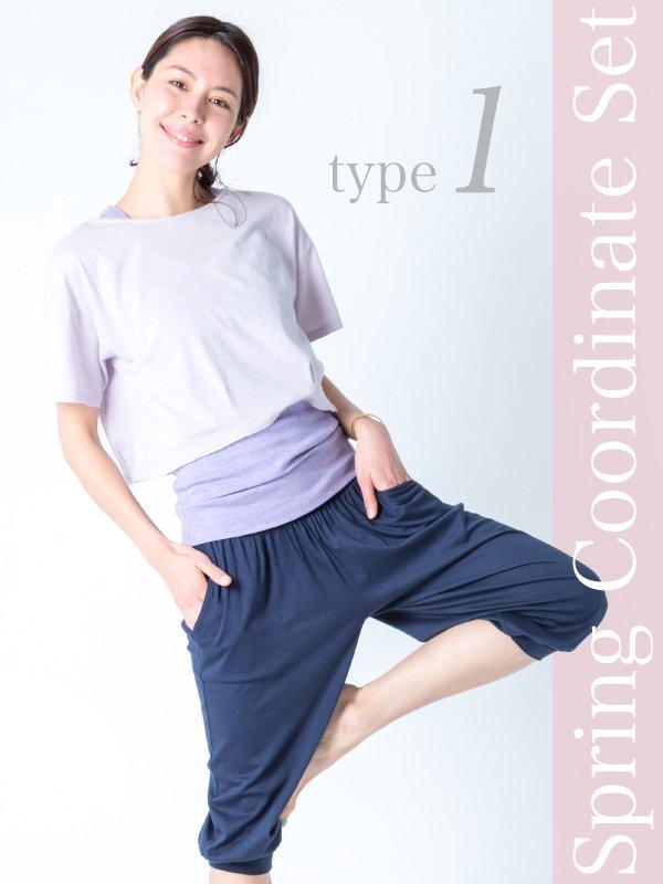 セット01/feminine style/春色コーデ...
