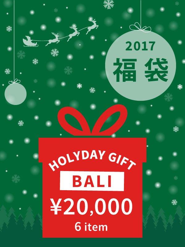 【65%以上OFF】福袋/Bali/シークレッ...