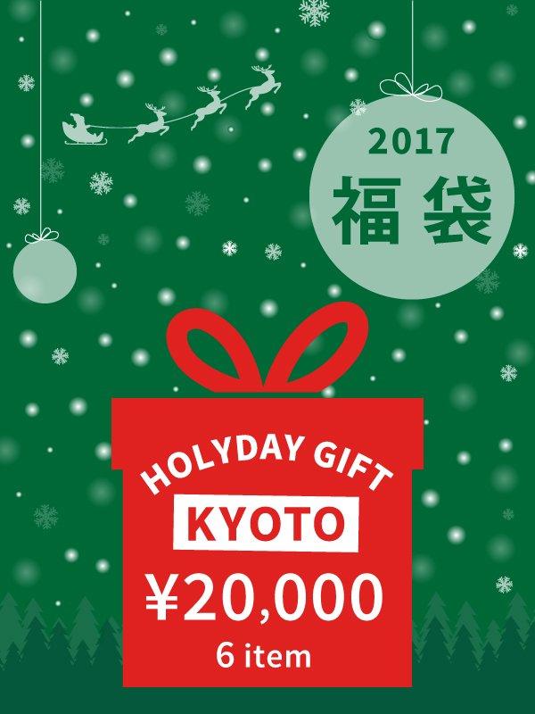 【65%以上OFF】福袋/Kyoto/シークレッ...