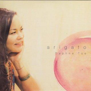 <Yoga Music CD>Daphne Tse