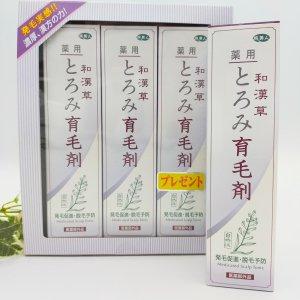 和漢草 とろみ育毛剤 150ml ※2本のお値段で3本入り