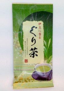 ぐり茶(ふるさと)