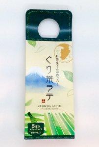 ぐり茶ラテ(スティックタイプ5本入り)