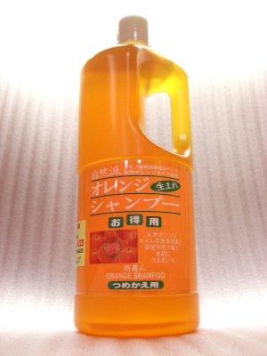 詰替え用 オレンジシャンプー 1リットル