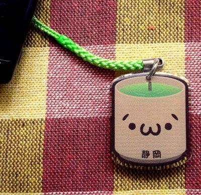 ご当地ショボーン (´・ω・`) 静岡 お茶ストラップ