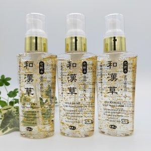 和漢草 化粧水 ゴールドナノローション 120ml ※こちらの商品は1つのお値段です。