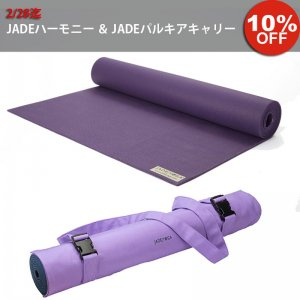 【10%OFF】JADEハーモニー & パルキアキャリー (2/28まで)<img class='new_mark_img2' src='//img.shop-pro.jp/img/new/icons31.gif' style='border:none;display:inline;margin:0px;padding:0px;width:auto;' />