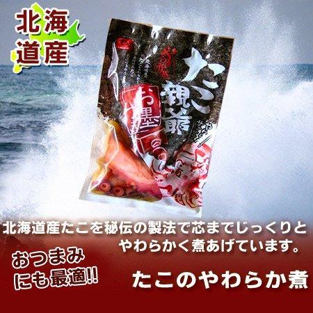 「蛸のやわらか煮・北海道・たこのやわ...