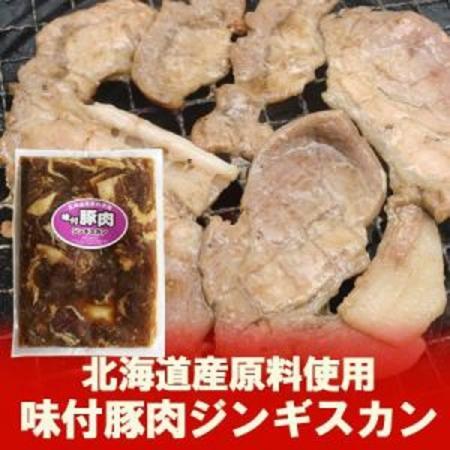 「北海道 ジンギスカン 豚肉」北海道の...
