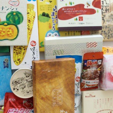 お 菓子 処分 セール 在庫 【楽天市場】セール! >