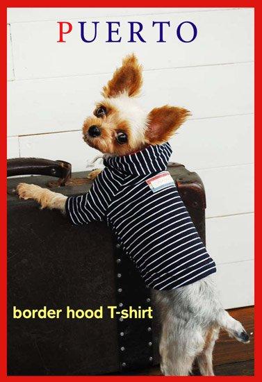 ボーダーフードTシャツ