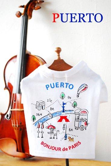 エッフェル刺繍Tシャツ